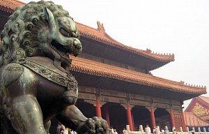 Čína - Chajnan, Peking