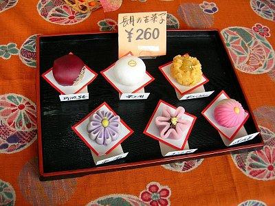 Japonské pokrmy (nahrál: admin)