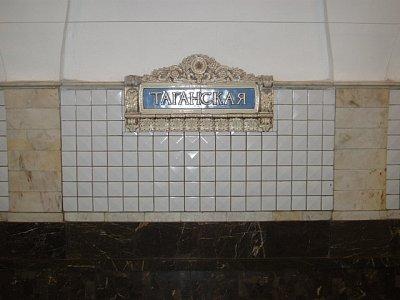 metro - stanice Taganskaja (nahrál: Kamil Hainc)