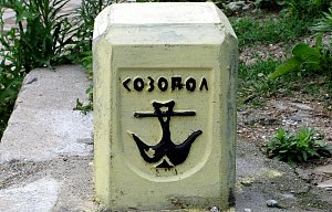 Sozopol, 07/2010