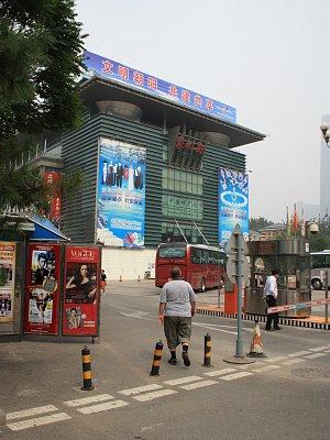 Beijing - september 2011